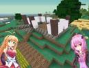 【Minecraft】結月ゆかり軍事革命(仮)part14 thumbnail