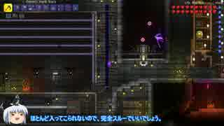 【ゆっくり実況】Terraria自給自足生活 11日目【縛り】