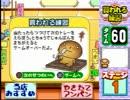 【実況プレイ】こげぱんpart.2【どこーん】 thumbnail