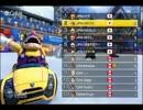 【MK8】 JPN vs CAN Room2 ~1GP+2レース~準々決勝~