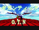 【MMD】ギガンティックS.I.Y【DB】