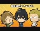 みじかもん 第10話 thumbnail