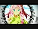 【MMDうたプリ】 林檎先生 おたおめ 【恋のヒメヒメぺったんこ】