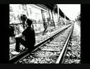 【ブルーハーツ】TRAIN-TRAIN(カラオケ)