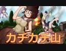 【手書き企画】東方虫食い紙芝居リレー3・カチカチ山【上級者向け】