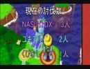 【実況】デラックスな私と友人二人で友情破壊双六【ドカポンDX】 Part7