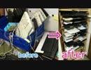 キーボードありすぎで困ってたので専用の収納棚を自作してみた