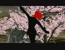 【MMD】フラダリで千本桜