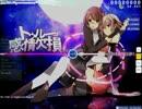 【疾風のマウス】トゥルー感情欠損【osu!ってみた】