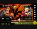 ウル4 ウメハラ (殺意リュウ) vs LEPUS (さくら) 2014.09.11