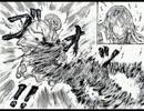 【東方狂戦士】 ガッツが幻想入り 第16話
