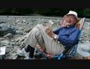 【ニコニコ動画】おじいちゃんと、渓流魚を釣って焼いて食べたよ!【調理編】を解析してみた