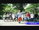 【東北6県】Highway 踊ってみた!【踊り手歌い手企画】 thumbnail