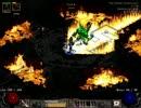 Meleemancer(武器RW Fortitude/Explodecro型)CS攻略