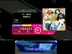 【BeatStream】回レ!雪月花 BEAST ロースピ【手元付き】