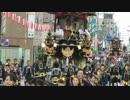 2014田名部祭り
