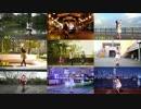 【ニコニコ動画】【300人】「夏恋花火」踊ってみた【並べてみた】を解析してみた
