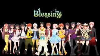 Blessing ~神 Children's~ thumbnail