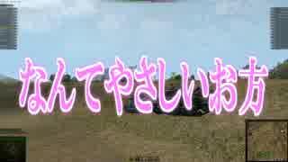【WoT】 方向音痴のワールドオブタンクス Part10 【ゆっくり実況】