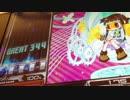 【beatmania】恋は白帯、Beat Radiance、もっと!モット!ときめき、ぷろぐ(ry