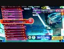 Star Story EXTRA EXTREME (FINE0 105.99%) 【Project DIVA Arcade FT】