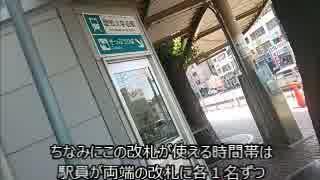 アイダイ的鉄道小ネタ第1回 駅前のキャ