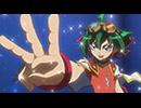 遊☆戯☆王ARC-V (アーク・ファイブ) 第23話「秘術の眼(まなこ)」