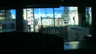 【前面展望】品川ー渋谷【山手線】