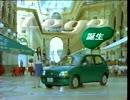 【ニコニコ動画】[車CM][CM集]ホンダ ロゴと愉快な仲間たちを解析してみた