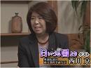 【日いづる国より】西川京子、教育再生と慰安婦プロパガンダ対処を振り返る[桜H26/9/19]