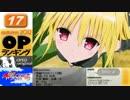 【2012夏秋】アニメOPランキング!(Part4/4)