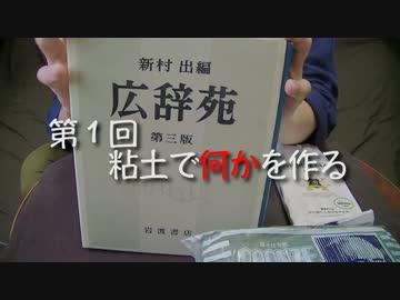 ニコ生FAN -ニコニコ動画ニコニコ生放送お勧め情報サイト-