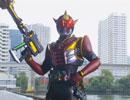 仮面ライダー電王 第40話「チェンジ・イマジン・ワールド」