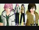 【MMD】 自作VY2モデルで虎視眈々 【モデル配布】 thumbnail