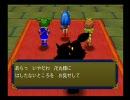 ★天外魔境2 PS2版 その5 海神(ワダツミ)