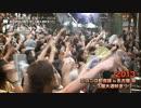 【町会議2014】ニコニコ町会議 in 愛知県名古屋市 栄(ロングver.)