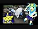 【ニコニコ動画】とことこ九州バイク旅 part3を解析してみた
