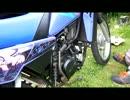 【ニコニコ動画】お家で腐ったバイクを蘇らせる 5を解析してみた