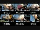 【ニコニコ動画】ナイト・オブ・ナイツ-そろばんで弾いてみたを解析してみた