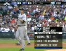 [MLB2007]ロイ・ハラデイ
