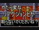 【節食キャラバンハート】実況プレイ part6 thumbnail