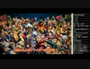 TGS2014 サイキョー格闘ステージ ウメハラマゴ ウル4オメガエディション...