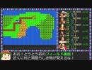 MSX2【初見でPhantasieⅠ】第02回