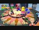 スーパーマリオ 3Dワールドを4人で協力プレイ出来ると思ったか!? Part8 thumbnail