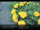 【ばずぱんだ×ちょまいよ 】らいおんハート、アレンジして歌いました。 thumbnail