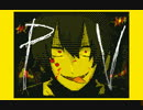 【カゲプロ】 アウターサイエンス オリジナルPV 【えもえもん】