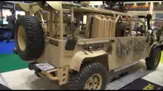 世界最大級の「総合兵器トレードショー」DSEI 2013(陸上兵器ゾーン)