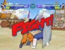 PS2 DRAGON BALL Z3 第3回パスキャラトーナメント 一回戦第一試合