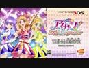 【アイカツ!】「365日のアイドルデイズ」レトキヨ ゲーム実況【TGS2014】