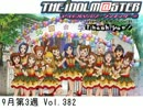 The iDOLM@STER Weekly Ranking of September 3rd week
